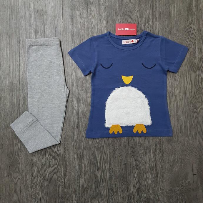 BOBOLI Girls 2 Pcs Pyjama Set (NAVY - GRAY) (2 to 8 Years)