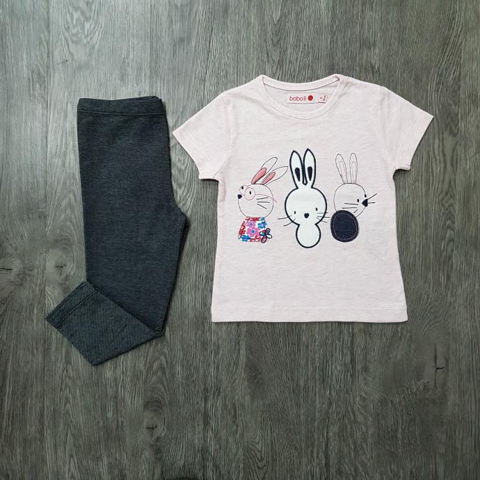 BOBOLI Girls 2 Pcs Pyjama Set (LIGHT PINK - DARK GRAY) (2 to 8 Years)