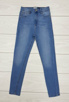 HwJeg JEGGING Womens Jeans (34 to 44 EUR)