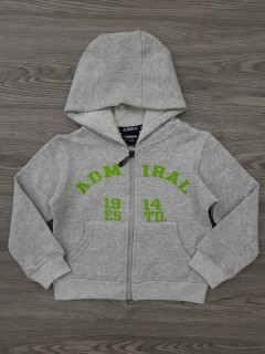 ADMIRAL Boys Hoody (GRAY) (2 to 7 Years)