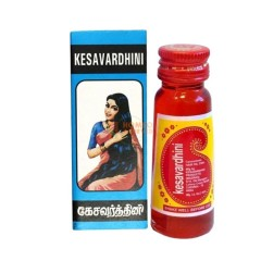 KESAVARDHINI Concentrate Hair Oil for Gross healthy hair 25ml (K8)